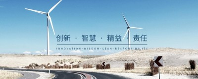 新能源汽车网 广告位招租
